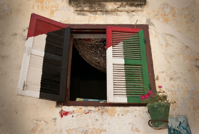 Palestinan flag window, Tangier, Morocco (by Tom Szustek)