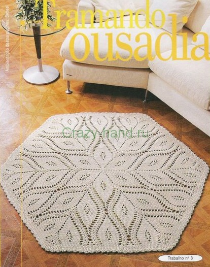 crocheted floor mat