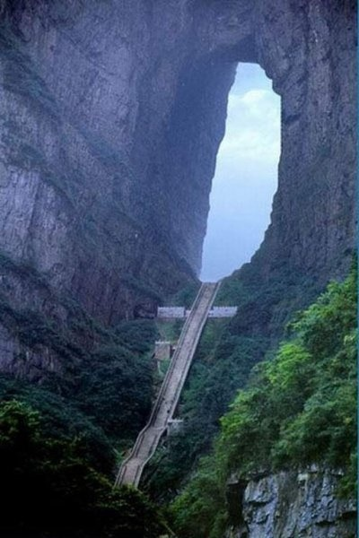 whereisthecoool:  Heaven's Gate, China.