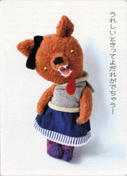 akatako:  from Yaso Stuffed Animals