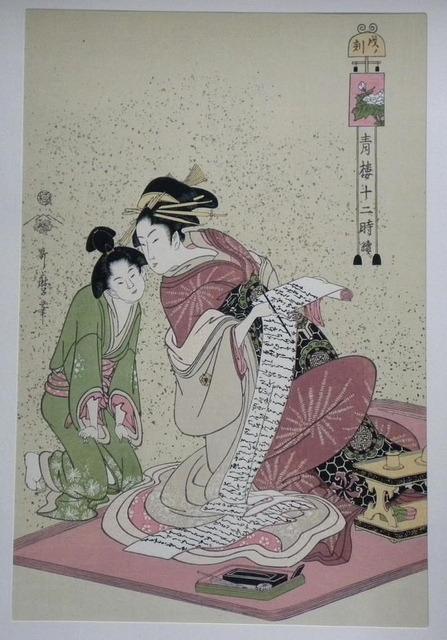 Utamaro名作06 by jyanome on Flickr.