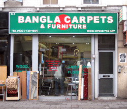 Bangla Carpets, Bethnal Green Road E2