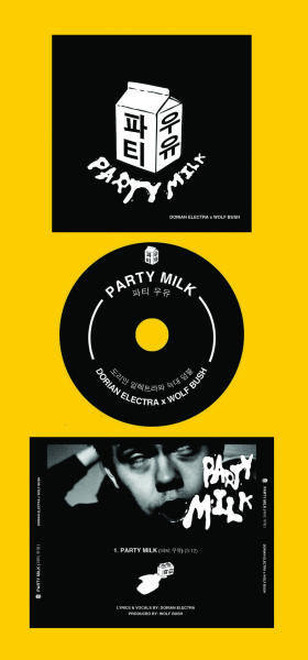 "CD Cover and Case Design for ""Party Milk (파티 우유)"" Click for FREE Download of song by Wolf Bush & Dorian Electra. Watch the MUSIC VIDEO. (c) Lynn Hong, 2012."