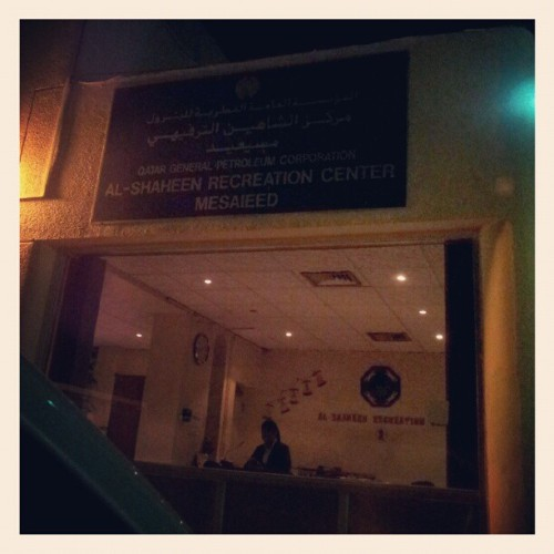 #alsaheen #club #qatar  (Taken with Instagram)