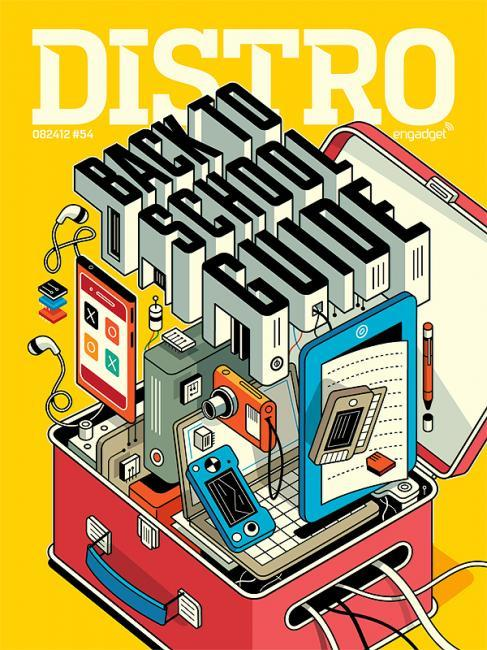 coverjunkie:  Distro (US) New cover Distro magazine, available for iPad and Android Illustration: Harry CampbellCreative Directors: Jeremy Lacroix Art Director: Greg Grabowy Type Engraving: Judah Sher  Love this cover.
