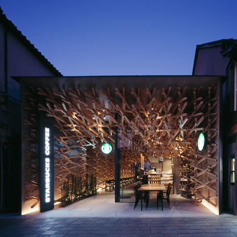 Starbucks Coffee at Dazaifu Tenman-gū by Kengo Kuma and Associates   Dazaifu, Japan