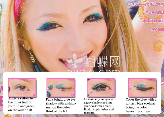 Makeup tutorial form the July 2012 issue of Egg