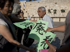 "thepeoplesrecord:  Solidarity Report: Survivors of Hiroshima go to Israel to advocate ""Nuclear Abolition"" September 10, 2012 A group of survivors from the Hiroshima atomic bomb attack have held a protest in Jerusalem calling for the end of nuclear weapons. The group visited Jerusalem holy sites on Monday and held signs reading ""Nuclear Abolition"" in Japanese. The visit comes amid growing tensions between Israel and Iran over the Islamic Republic's nuclear program. Israel and much of the West believe Iran is seeking nuclear weapons, a charge that Tehran denies. In 1945, the United States dropped an atomic bomb on the city of Hiroshima, leading to Japan's surrender and the end of World War II. The blast destroyed most of the city and killed as many as 140,000 people. Sixty-nine-year-old Hiroshima survivor Nagayama Iwao says ""any use of the atom should be forbidden, even for intimidation."" Source"