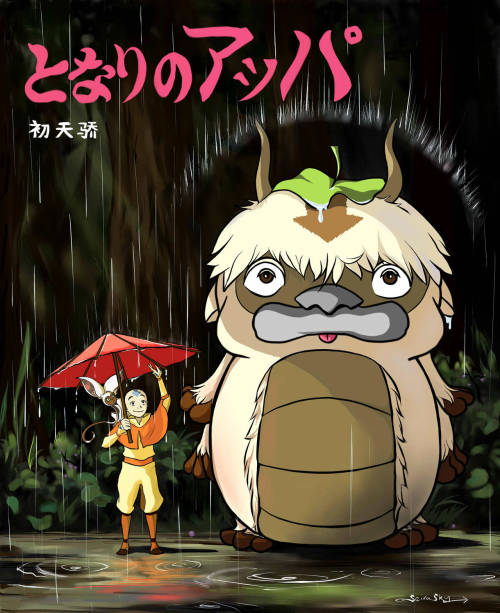 toffeechu:  My Neighbor Appa :) I loved all the Ghibli influences in AtLA. I hope we'll get to see more in Book of Spirit ^^