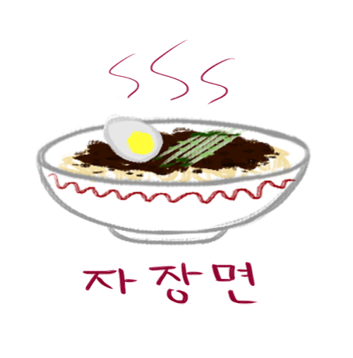 Day 22 - Something you miss I miss eating black bean noodles. There's a restaurant an hour and a half away from my house that makes the best bowl of these noodles. I wish I can go there all the time if it wasn't too far.