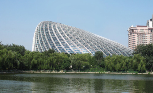 Phoenix TV building by BIAD-UFO, Beijing By Ellen Himelfarb, wallpaper.com When China's biggest pri­vate broad­cast­er, Phoenix TV, launch­es its new inter­na­tion­al media cen­tre next month, view­ers will feel a cul­tur­al shift - and not only because the open­ing marks the move of Phoenix HQ from Hong Kong to Bei­jing…  Another alien in production
