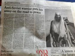91-7:  121-1:  Osama bin Laden used to be an American hero story.  Interesting