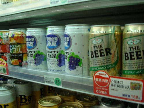"seefut:  There is beer, then there is ""The Beer"". Thanks, Taiwan."