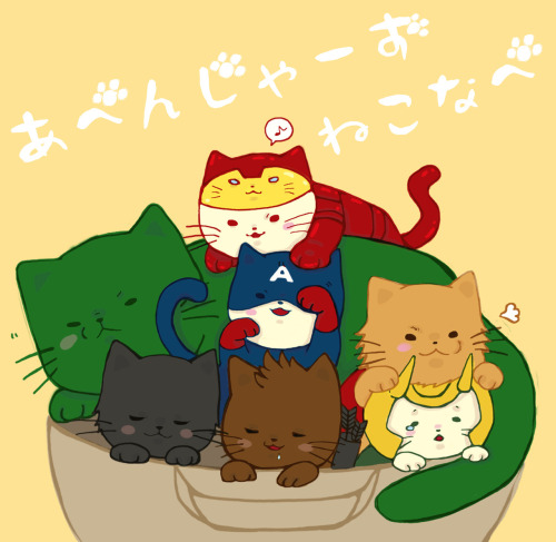 rogers-and-stark:  Cat Avengers by nemuko_ko Steve: Tony… STOP IT! >_<