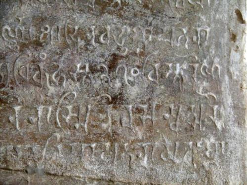 "jtotheizzoe:  The photo above shows the oldest known zero in India, dating from a Vishnu temple built in 876 CE. It's from a fascinating article called ""Understanding Ancient Indian Mathematics"" featuring accounts of ancient Indian scholars' independent derivation of concepts like pi, Pythagorean ratios, powers of ten and the decimal system. It's an important reminder that ancient science wasn't limited to Western cultures, and the East-West transfer of theories and concepts was the world's first information superhighway."
