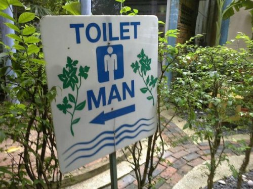 Toilet Man Don't laugh; he'll beat the s#!t out of you!
