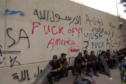 Another picture from the US embassy in Cairo after protestors stormed it yesterday, seizing and burning the American flag.