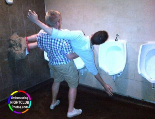 collegehumor:  Guy Helps Friend Urinate Sideways Who do you think is drunker?