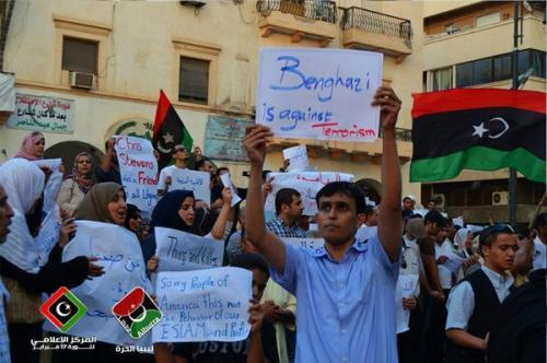goyalla:  Picture of Libyans appalled by the attacks against the consulate  Benghazi is against terrorism | Libya