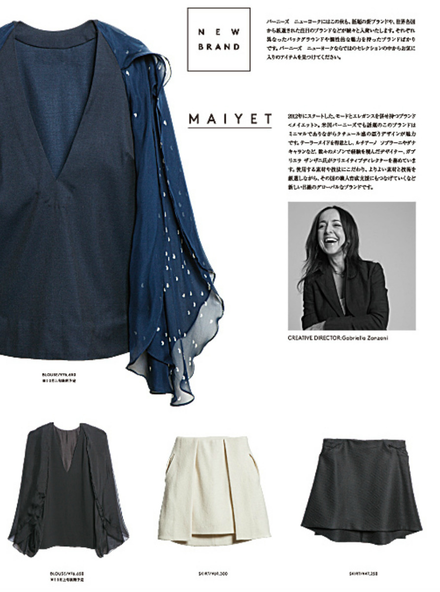 Barneys Japan Women's Trend Guide