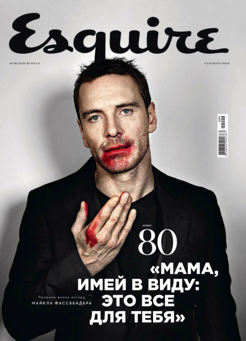 bohemea:  Michael Fassbender - Esquire Russia, September 2012  He looks like he smeared his face all over a clown but I ain't judgin'