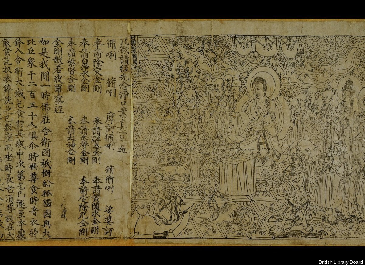 "Buddhism's Diamond Sutra: The Extraordinary Discovery Of The World's Oldest Book by Joyce Morgan  ""Ask people to name the world's oldest printed book and the common reply is Gutenberg's Bible. Few venture that the answer is a revered Buddhist text called the Diamond Sutra, printed in 868 A.D. Or that by the time Gutenberg got ink on his fingers nearly 600 years later — and his revolutionary technology helped usher in the Enlightenment — this copy of the Diamond Sutra had been hidden for several centuries in a sacred cave on the edge of the Gobi Desert and would remain there for several more…"""