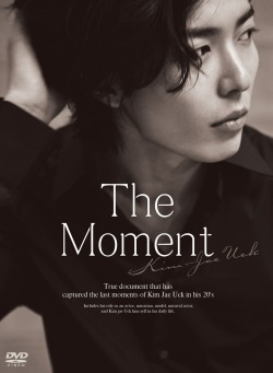 inspiredkimjaeuck:  The Moment Kim Jae Uck  http://www.amazon.co.jp/gp/product/B0099LPWQS/ref=as_li_tf_tl?ie=UTF8&camp=247&creative=1211&creativeASIN=B0099LPWQS&linkCode=as2&tag=kjwfancom-22
