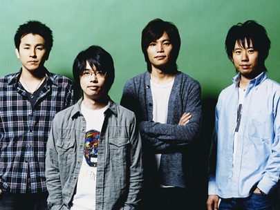 ASIAN KUNG-FU GENERATION!