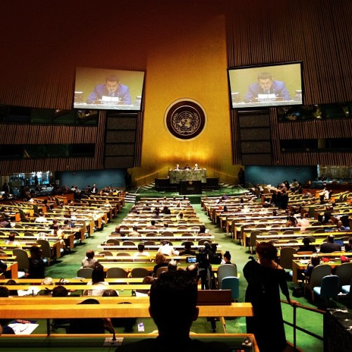 UN High Level Forum on The Culture of Peace. (Taken with Instagram at United Nations Headquarters)