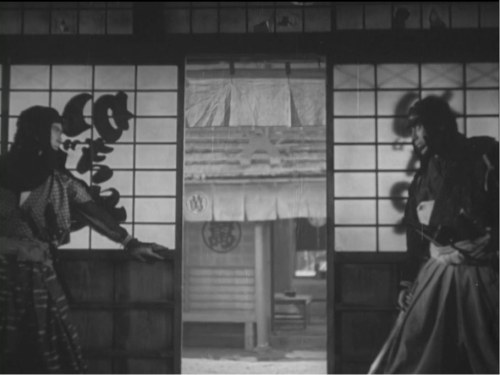 VENDETTA OF A SAMURAI (1952)