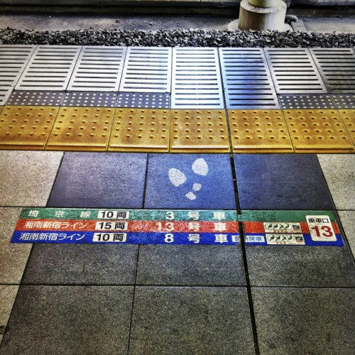 I think a part of me might have stayed at Shibuya Station.