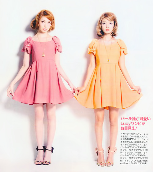 jpopmagazine:  ViVi October 2012