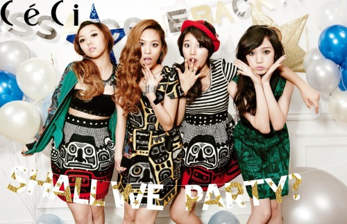 "n3ssachan:  céci star special edition vol. 1: miss A pictorial ""shall we party?"""