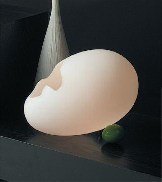 No! It's not an egg….but it's a modern lamp!