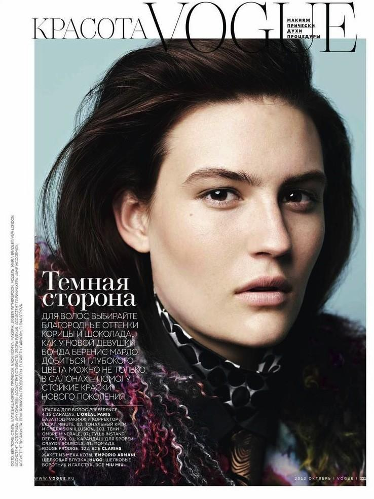 Vogue Russia Beauty October 2012.