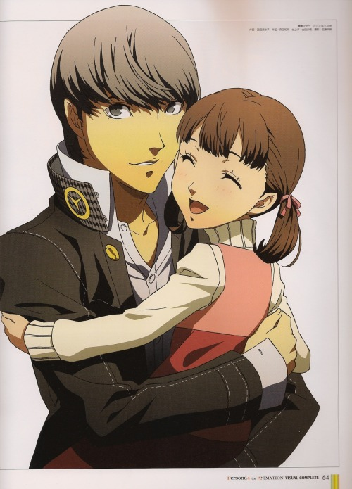 valkyria422:  Scanned from Persona 4 - The Animation Visual Complete