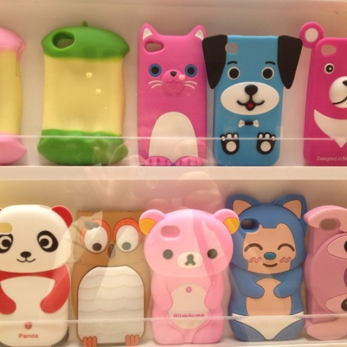 veganlove:  awe i want all the animal phone covers!!!