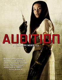 "I am watching Audition                   ""#NowWatching Audition. ""                                Check-in to               Audition on GetGlue.com"