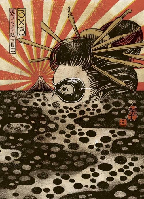 Article focused on Yuko Shimizu's career, published in Zona Negativa. Illustration info: 3×3 Magazine cover, 2007 [source].