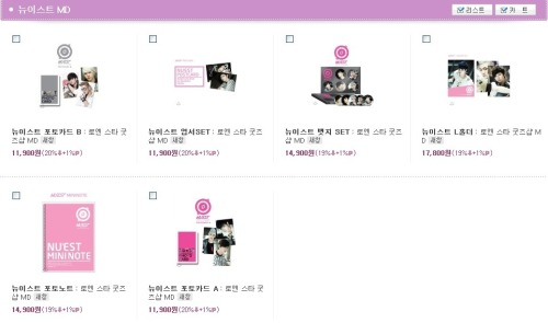 nuest9395:  Official goods of NU'EST included unreleased pics of the members can be purchased at: 1. YES24  http://www.yes24.com/eWorld/EventWorld/Event?eventno=64689#eveSecArea40   2. Aladin http://music.aladin.co.kr/author/wauthor_product.aspx?AuthorSearch=@2377772   3. Interpark http://book.interpark.com/book/genbookeventaction.do?_method=EventPlan&sc.evtNo=129462   4. Hottracks http://www.hottracks.co.kr/ht/hot/eventDetail?eventId=21014#event-link04