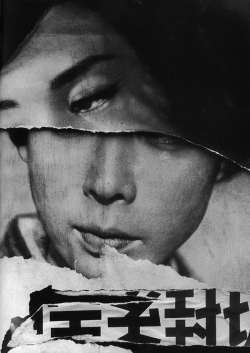william_klein