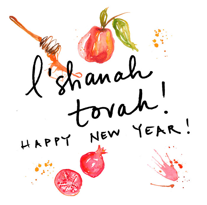 The Jewish holiday of Rosh Hashana starts today which marks the beginning of the New Year on the Jewish calendar. To sweeten the New Year it is traditional to eat apples and honey and round foods which signify the annual cycle. To kick off the High Holidays, we have a couple of big meals with friends and family and this year I am making this apple and honey galette. It's an easy dessert and you only need 2 apples! You can really use any kind of soft cheese, but I used brie. Serve it warm or at room temperature. L'Shanah Tovah (Happy New Year!) By Erin Gleeson for The Forest Feast