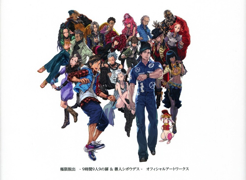 Scan from a Japanese Zero Escape: 9 Hours, 9 Persons, 9 Doors/Virtue's Last Reward art book.