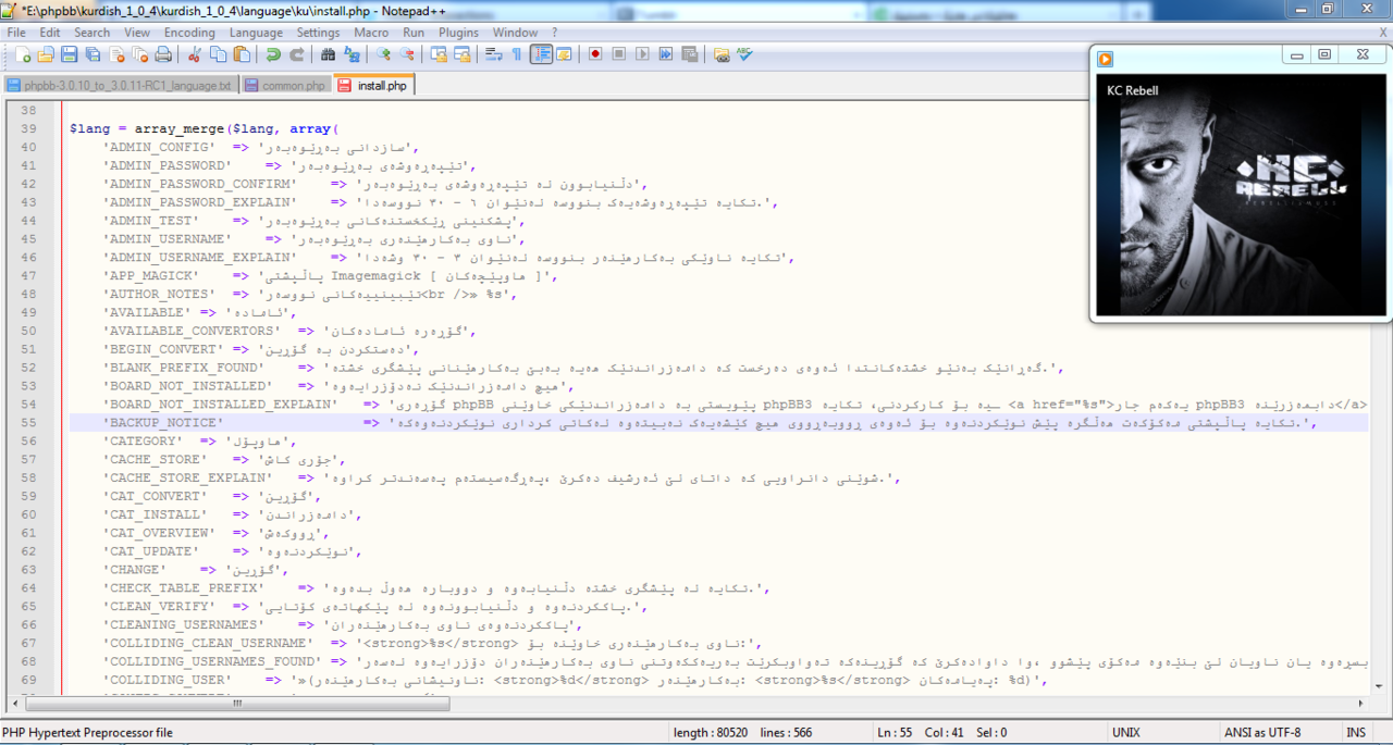 "Meanwhile"" Translating Kurdish language pack for PhpBB3 …"