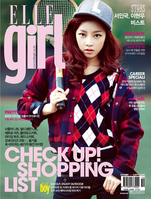 Goo Hara for Elle Girl Check out more pictures here