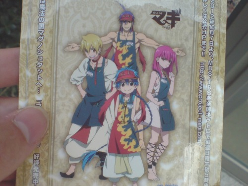 otakumo:  Recieved Magi sticker, but giving that much treatment to Sinbad espacially that wear.
