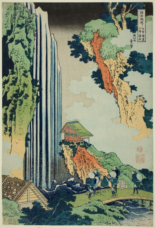 thejapanesewoodblock:  Katsushika HokusaiJapanese, 1760-1849 Ono Falls on the Kiso Kaido Road (Kisokaido Ono no bakufu), from the series Tour of the Waterfalls in Various Provinces (Shokoku Taki meguri),c.1833 Color woodblock print; oban