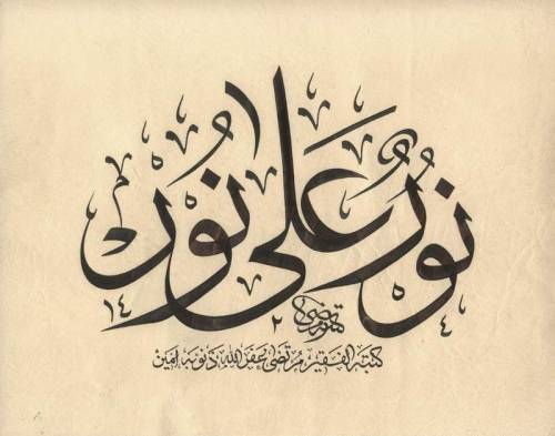 pearlsofislam:  arabicalligraphy:  مرتضى  Light upon light.