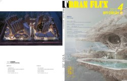 On the Cover of Urban Flux Magazine