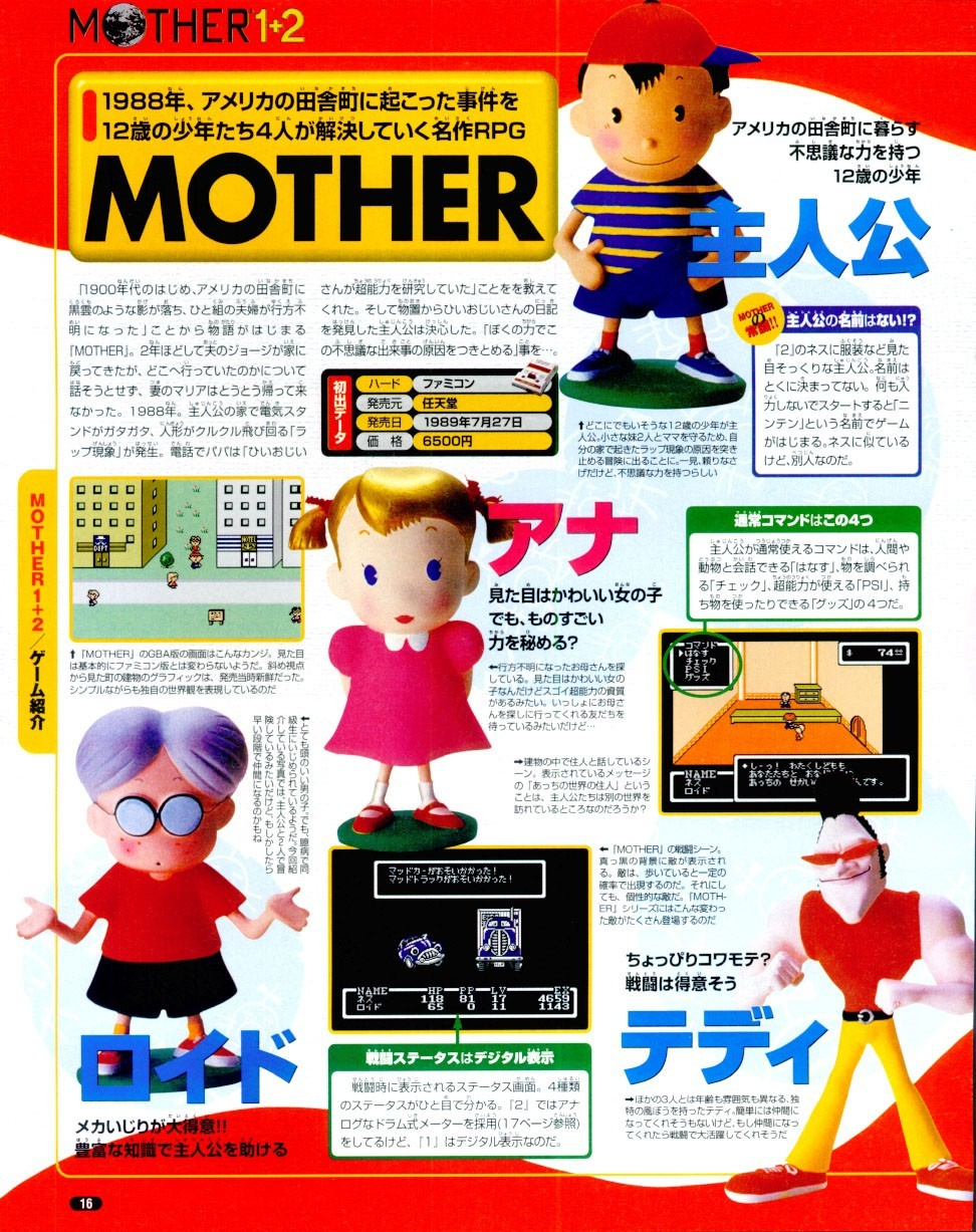 vgjunk:  Mother.